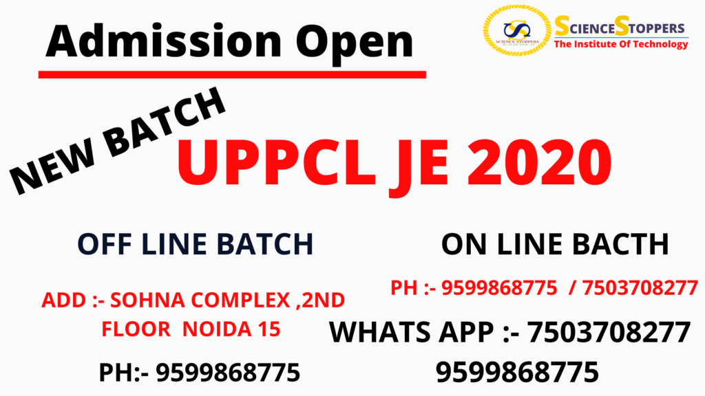 JOIN UPPCL BACTH FOR JE |How to apply for UPPCL JE 2020? Candidates that wish to appear for the UPPCL JE are supposed to fill up an application form that will be available on the official website.  After opening the official website, click on the 'Vacancy/Results' options. A new webpage will open, where there will be an option of APPLY ONLINE FOR THE POST OF 'JUNIOR ENGINEER (TRAINEE)'. The UPPCL Recruitment Examination page will appear, from where you will have to select the 'New User Registration' option. The form opening after that will demand your details from you, including personal details, including full name, parents' names, mobile number and Email ID. Click on the submit button, after which there will be an application number appearing on the page – it is important. Then 'Go to Application Form' button. The Application form will cost Rs. 1000/- for General, EWS and OBC categories, while SC, ST (Domicile UP) will have to pay up Rs. 700/-.