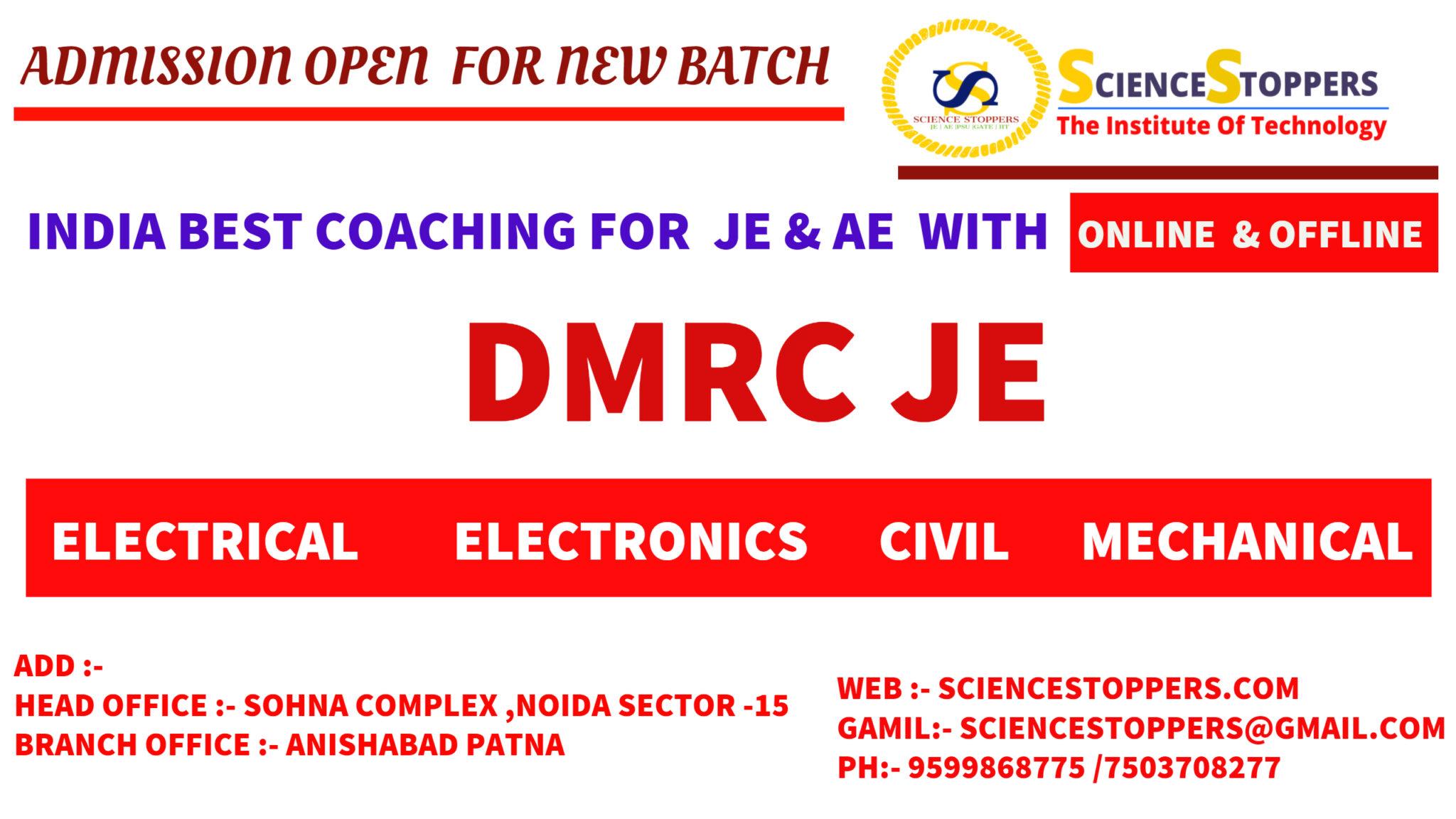 DMRC JE NEW