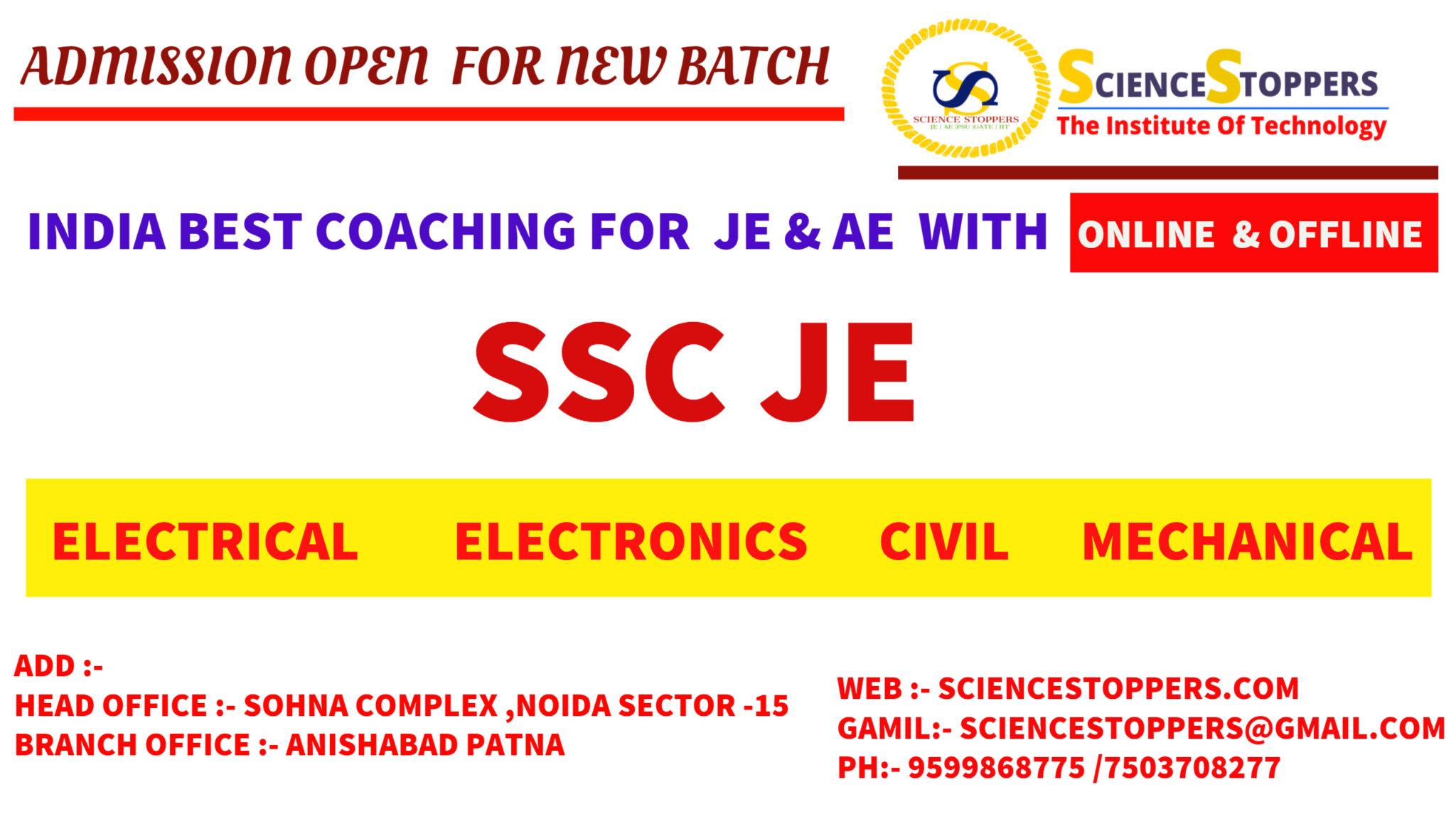 new batch for ssc je