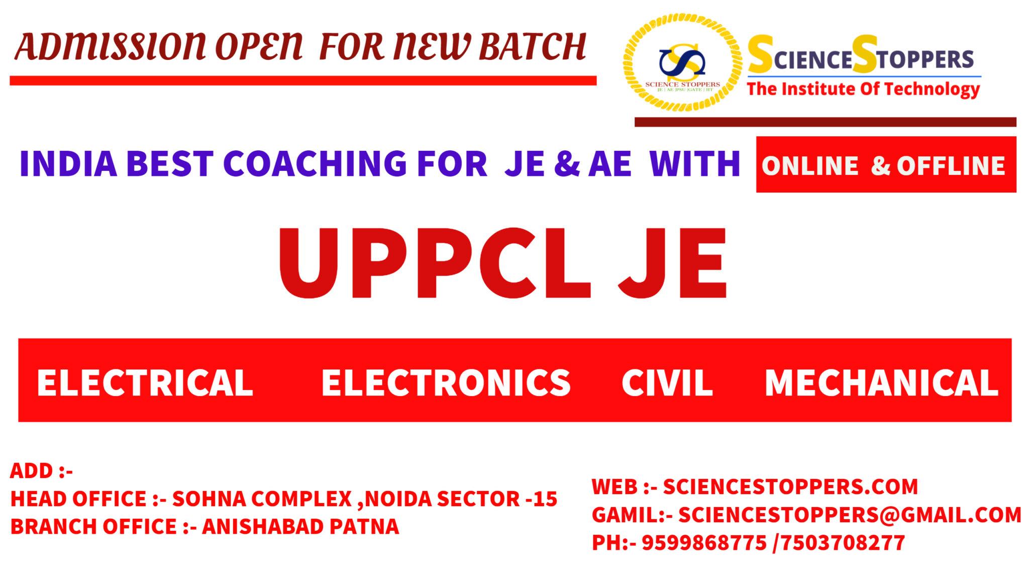 UPPCL JE NEW