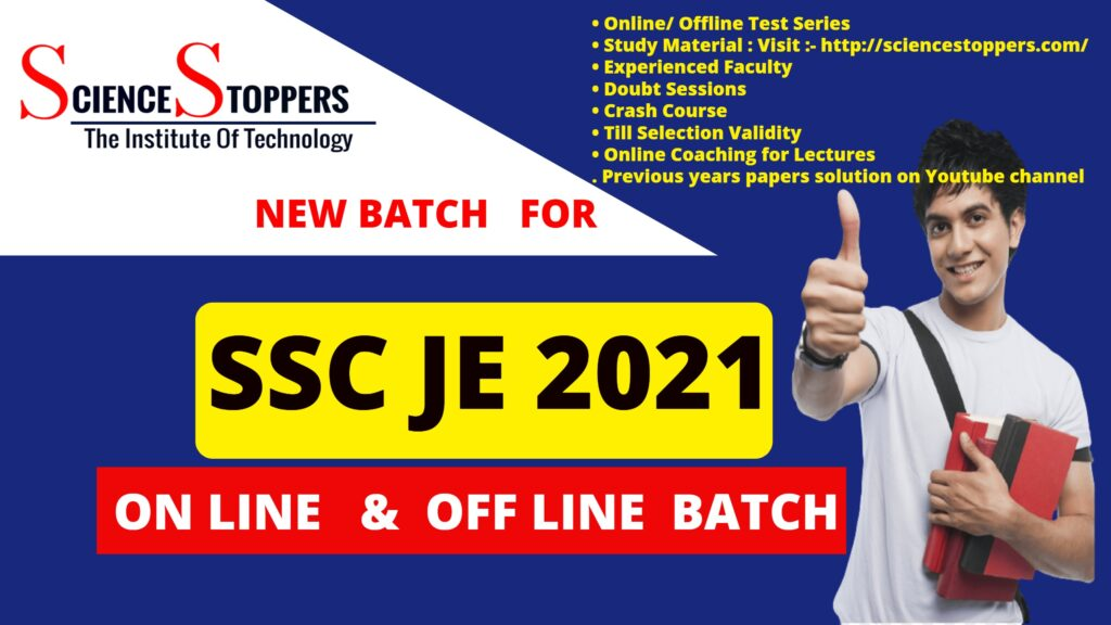 ssc je coaching for civil
