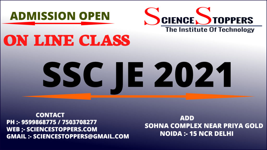 ON LINE SSC JE CLASSES